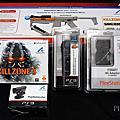 kill zone 3+move全套+槍套