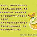 DIY果汁(四)-石榴鮮橙汁