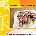 中秋烤肉特輯(四)