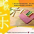 中秋烤肉特輯(五)