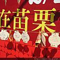 20110227台灣燈會day2