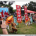 20110312台灣世博館in新竹之遊行創意競賽