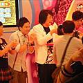 20081110 超級大滿貫