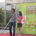 2007新瓦屋