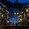 2014 日本東北凍未條之旅 Day2