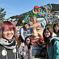 105年12月釜山~甘川洞文化村