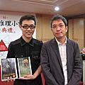 2011第二屆島田莊司頒獎典禮系列活動剪影