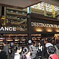 2010國際書展