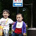 2009-04-11 木柵動物園
