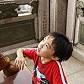 2009-08-29 大尖山餵魚