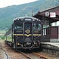 2008日本北九州(阿蘇)