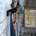 2008日本北九州(大興善寺、門司港)