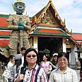 2007 Thailand