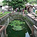 2010.11.21-板橋林家花園