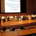 2009亞洲科學營