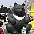 紙貓熊裝置藝術展