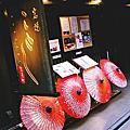 にっぽん遊び。高山/合掌村/京都/奈良