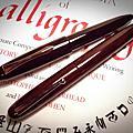 特別指定款德國 紅木硬橡膠 寫樂長刀銀尖