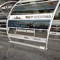 蘇州機場-蘇南碩放機場