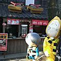 2013.01.27 鬼太郎茶屋、深大寺