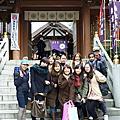 2013.02.14 F1班初次校外教學 - 東京大神宮&圖書館