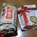 2013.03.17 平井運動公園、諏訪神社、燈明寺