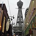 2010年~隨意遊大阪