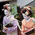 2010年~隨意遊京都
