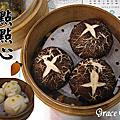 2017~吃了哪些中式.港式料理集