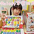 【喬喬玩具開箱】★木樂地Muledy大質玩具★ABC配對磁性拼圖。注音符號立體拼圖。工匠組100PCS