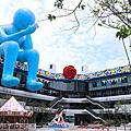 20190527-Dali Art藝術廣場 大里東湖公園