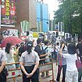 2011慰安婦抗議集會活動