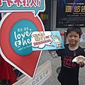 20121222愛在我在LOVE&HELP默沙東女性公益市集