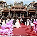 第一屆鎮瀾宮大甲媽嫁女兒 集團婚禮