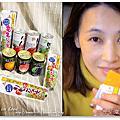 日本市集果汁
