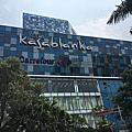 【樂】印尼雅加達★KOTA kasablanka★餐廳選擇多。日式、韓式、中式、印尼菜。雅加達市MALL★201704