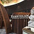 【食】印尼雅加達★REMBOELAN。INDONESIAN SOULFOOD★雅加達市。印尼傳統料理。印尼特色菜餚。中價位★201706
