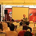 中華民國血友病協會與美國血友病基金會經驗交流研討會