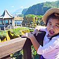 基隆市中正區-和平島公園(20181111)
