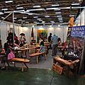台中世貿家具展