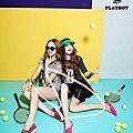 內湖瑞光路品牌特賣會9/12-9/30  Playboy & Minamol