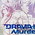 DRAMAtical Murder 戲劇性謀殺