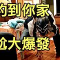 REborn影片截圖_原創