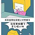 张小盒:上班族漫画