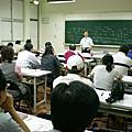 99產業人才投資方案課程
