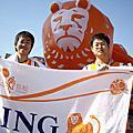 ING台北國際馬拉松