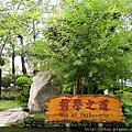 南台科大+龍昇飯店