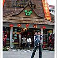 2007 江南行第一天上海