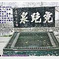 2007 江南行第四天 杭州