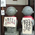 2008 日本湯布院金麟湖